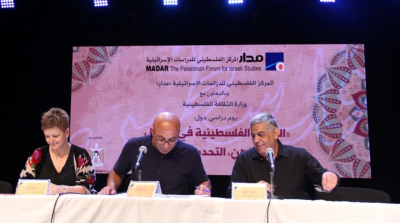 "A seminar organised by MADAR stresses the need to ""build a partnership"" between Palestinian cultural events on both sides of the Green Line"