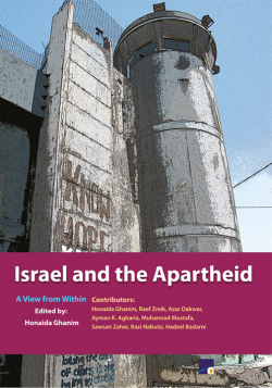 Israel and the Apartheid